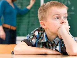 Синдром дефицита внимания и гиперактивности