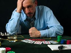 Увлечение азартными играми