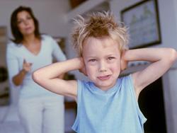 Проблема поведения детей