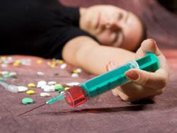 Сильные наркотики