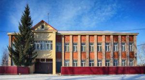 Реабилитационный центр «Ковчег»